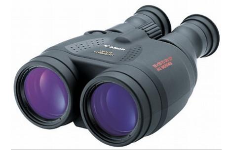 Canon Binocular 18x50 IS WP