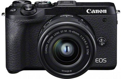 Canon EOS M6 Mark II +EF-M 15-45mm IS STM + EF 70-300/f 4-5,6 IS II USM+ EF-EOS M Adapter Kit