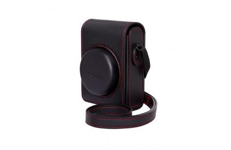 Canon Tasche DCC-1880 (G7X II)
