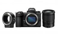 Nikon Z7 II Gehäuse Kit + 24-70 mm 1:4 S + FTZ Adapter