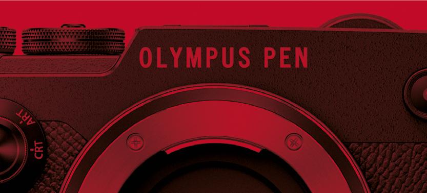 OLYMPUS RED PEN DAY AM 29. UND 30. JULI