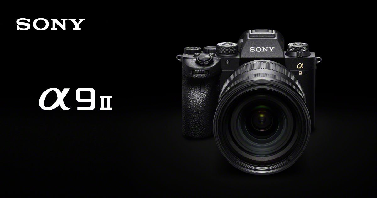 Sony-A9ii-press-release-flagship-mirrorless-sports-wildlife-2-1200x630